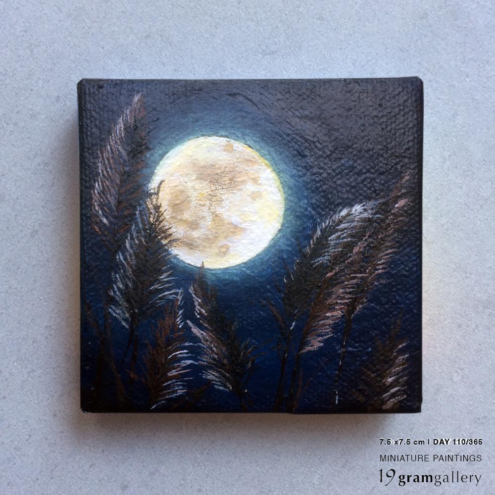 'Harvest Moon' – Day 110/365