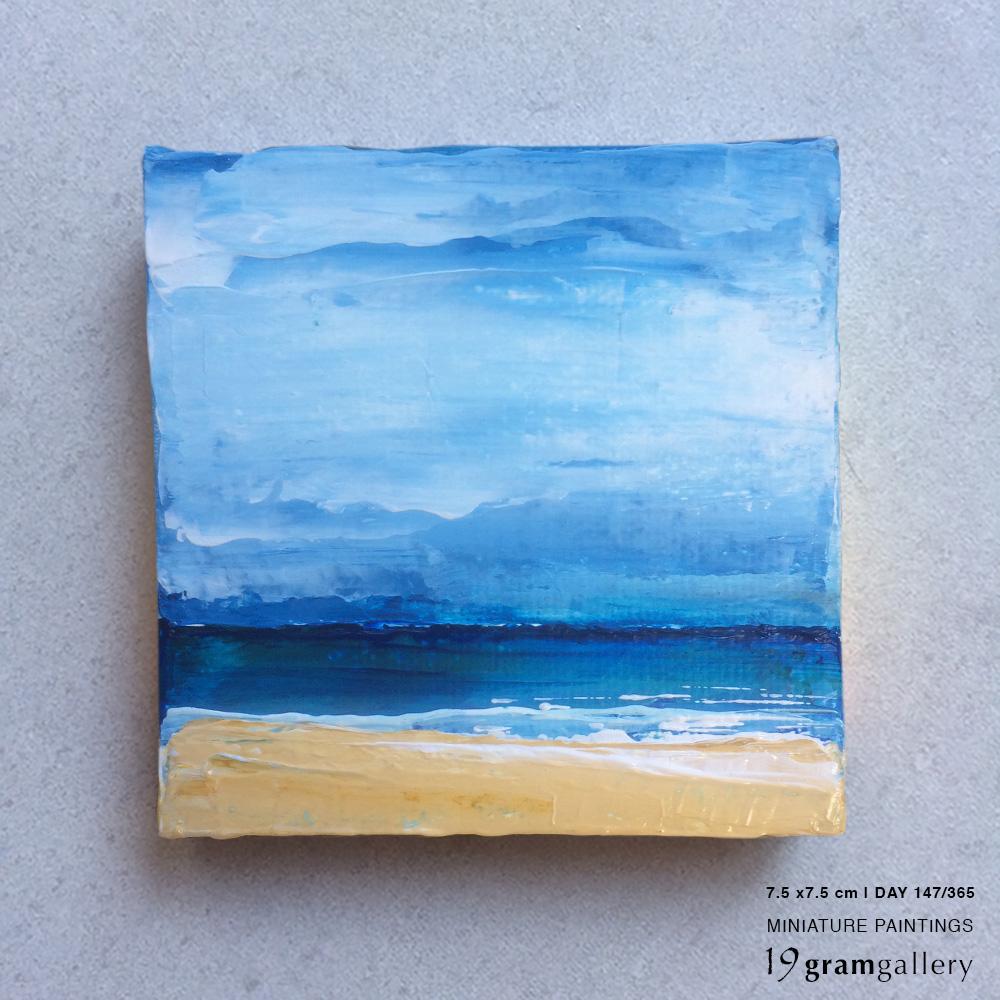 'Still Blue' – Day 147/365