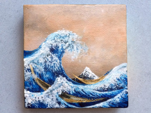 'Imprinted By A Great Wave' – Day 345/365 – NFS